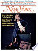 16 Jul. 1973
